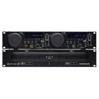 Double Lecteur CD MP3 DJ PRO - SCDJ-900 RONDSON